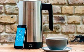 Умный чайник – обзор технологии и моделей
