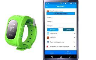 SeTracker – приложение для Smart Baby Watch