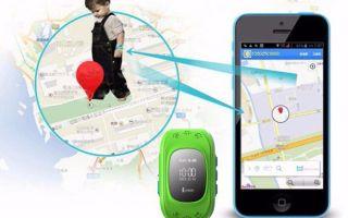 Smart Baby Watch Q50 – бюджетные умные часы для детей
