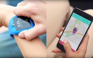 Приложение Aibeile для детских умных часов Smart Baby Watch